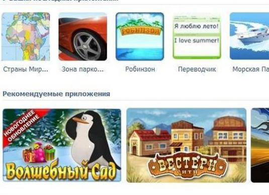What are the games Vkontakte?