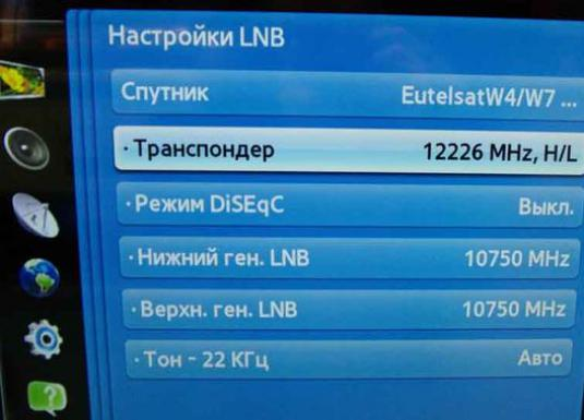 How to set up NTV +?