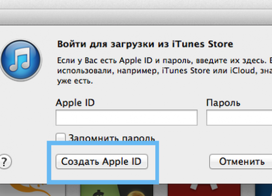 How to create an Apple ID without a card?