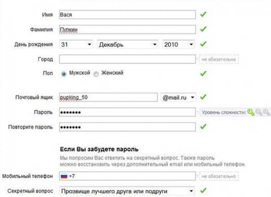 How to create mail mail.ru?