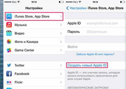 How to create an account on iPhone?