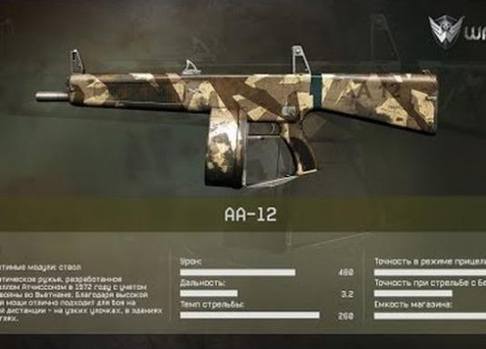 How in Varfeys knock out AA-12?