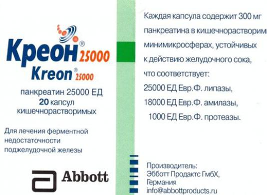 How to take creon?