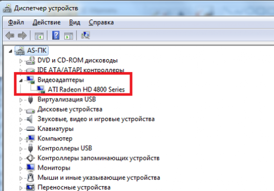 How to find out Windows 7 graphics card?