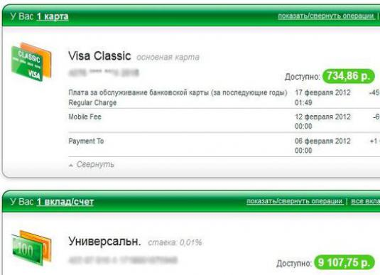 How to use Sberbank Online?