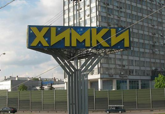 How to get to Khimki?