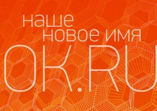 How to become a moderator of Odnoklassniki?