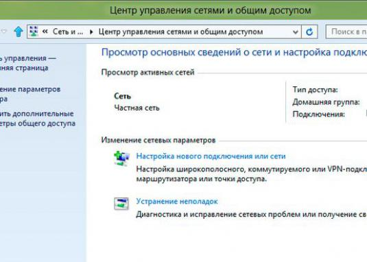 Windows 8: how to connect the Internet?