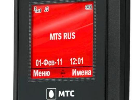 """MTS: how to connect the """"Bit Smart""""?"""