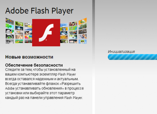 How to connect flash?