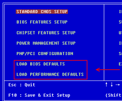 How to reset BIOS to factory settings