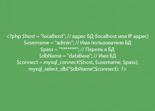 How to connect MySQL?