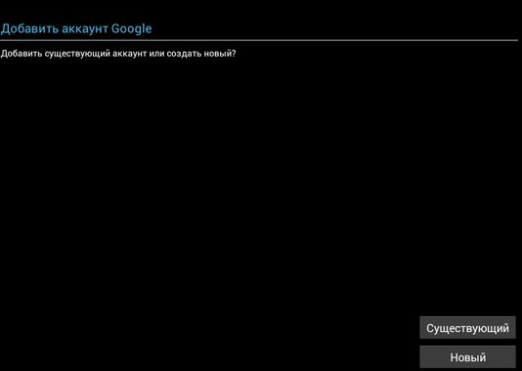 How to change google account?