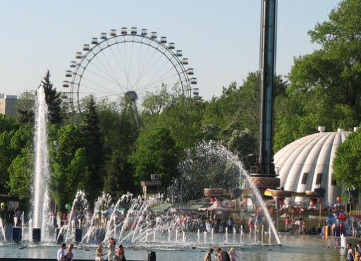 How to get to Gorky Park?