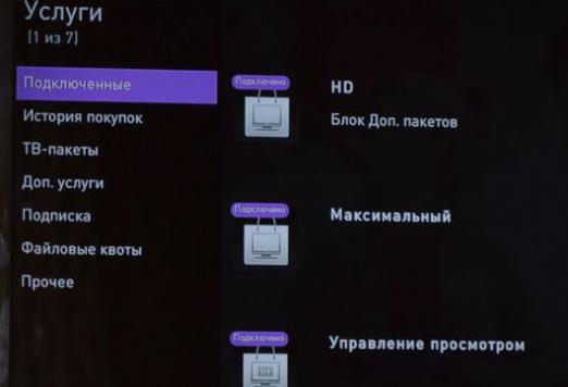 How to connect a TV to Rostelecom?