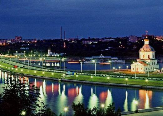 How to get to Cheboksary?