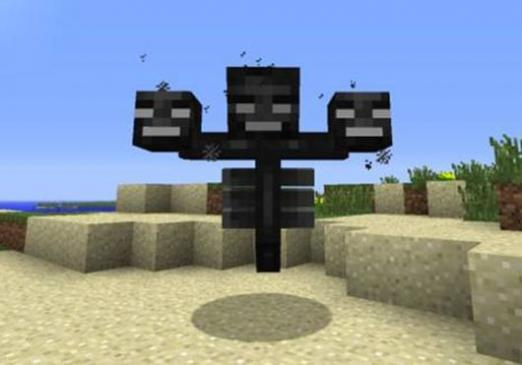 How to make a wither in Minecraft?