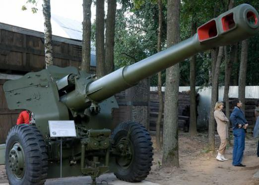 What is a howitzer?