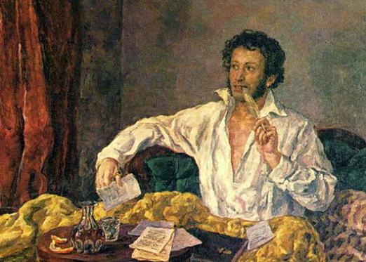 What was the name of Pushkin?