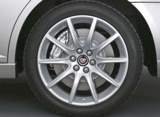 What is a wheel?