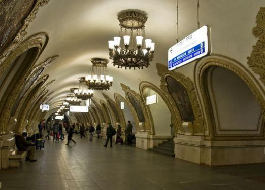"""How to get to the metro station """"Kiev""""?"""