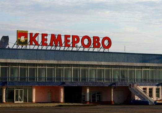 How to get to Kemerovo?