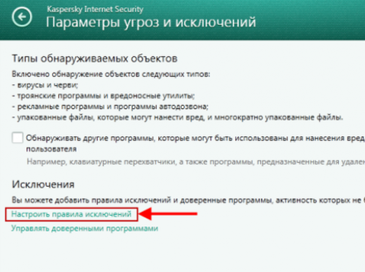 How to add exceptions in Kaspersky?