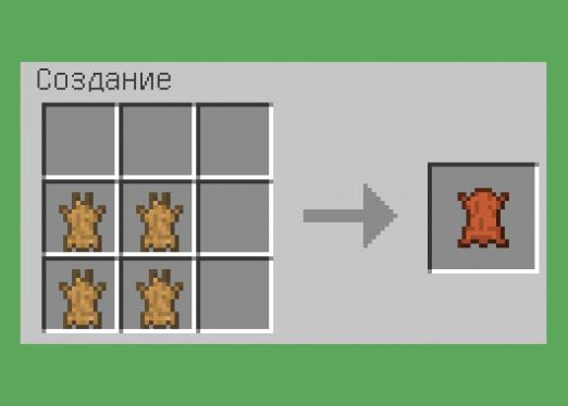 How to make skin in Minecraft?