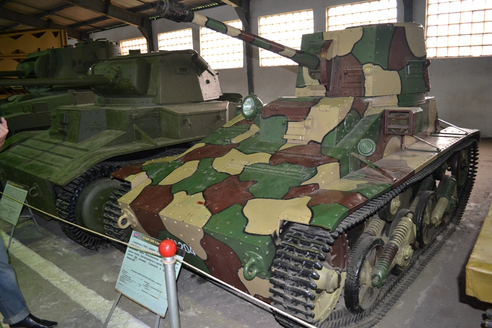Museum of equipment and tanks