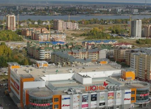 How to get to Cherepovets?