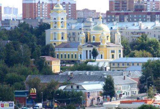 How to get to Podolsk?