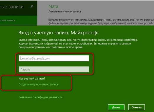 What is a Microsoft account?