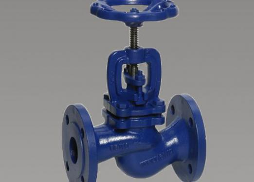 What is a valve?