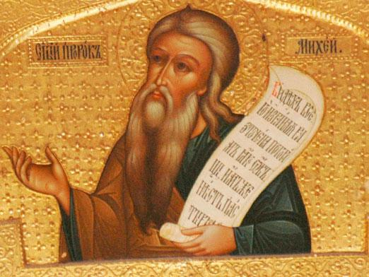 How to recognize your saint?