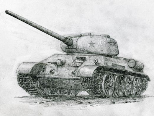 How to draw a tank?