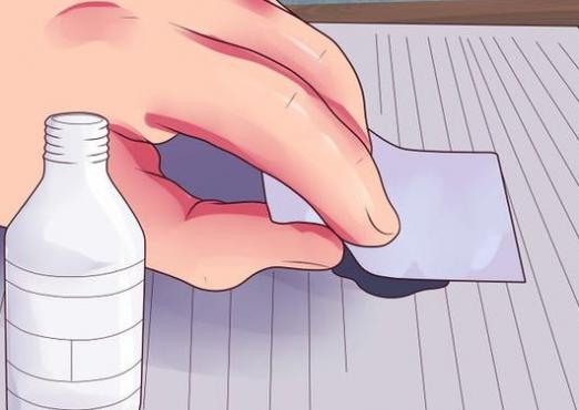 How to erase the pen from the paper?