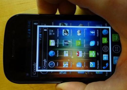 How to make a screen on the android?