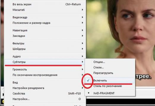 How to remove subtitles?