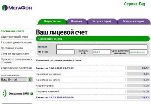 Megafon account: how to register?