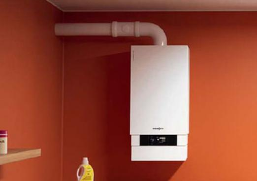 What is a gas boiler?