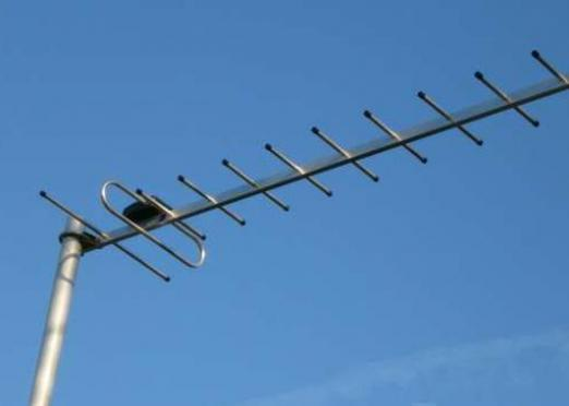 What is an antenna?