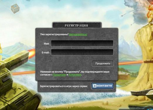 """How to register in """"Tanks online""""?"""