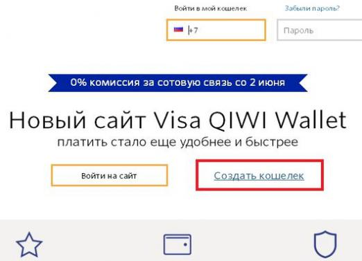 How to register in your wallet?