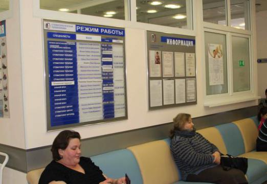 How to find out which clinic you refer to?