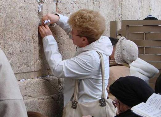 Wailing Wall: how to write a note?