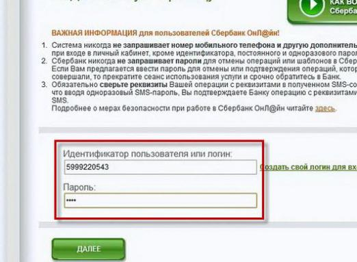 How to register with Sberbank Online?