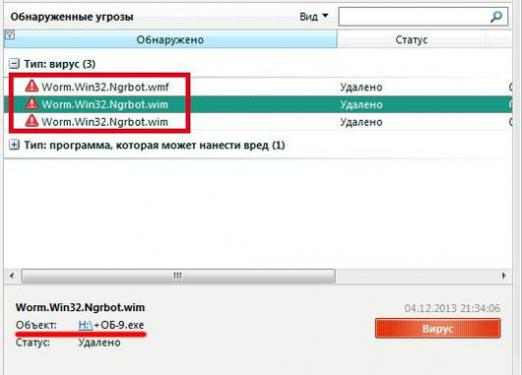 How to check a flash drive for viruses?