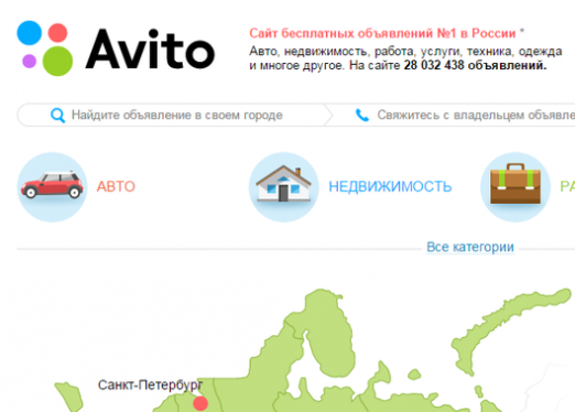 Why does not Avito open?