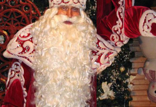 How old is Santa Claus?