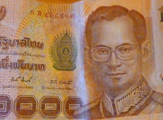 How much money to take in Thailand?